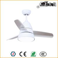 small white ceiling fan light