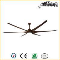 Ventilateur de plafond de 100 pouces dc