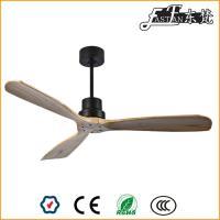 ventilateur de plafond de lame de bois