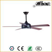 Ventilateur de plafond noir de 52 pouces avec lumière