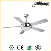 5 blade brushed nickel ceiling fan light and remote