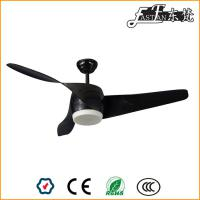 52 inch black dc ceiling fans with lights Manufacturer