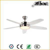 Ventilateur de plafond moderne 5 lames avec lumière